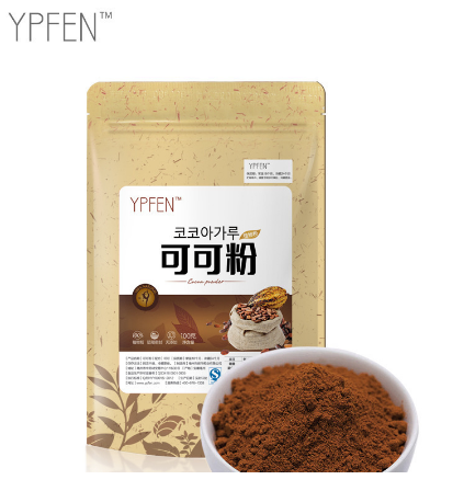 100g Top Grade 100% Purely Natural Organic Cocoa Bean Extract Powder Herbal Tea