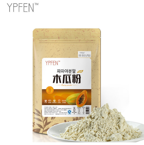 100g Top Grade 100% Purely Natural Organic Green Papaya Fruit Extract Powder Herbal Tea Powder