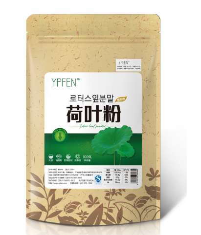 100g Top Grade 100% Purely Natural Organic Lotus Leaf Extract Powder Tea