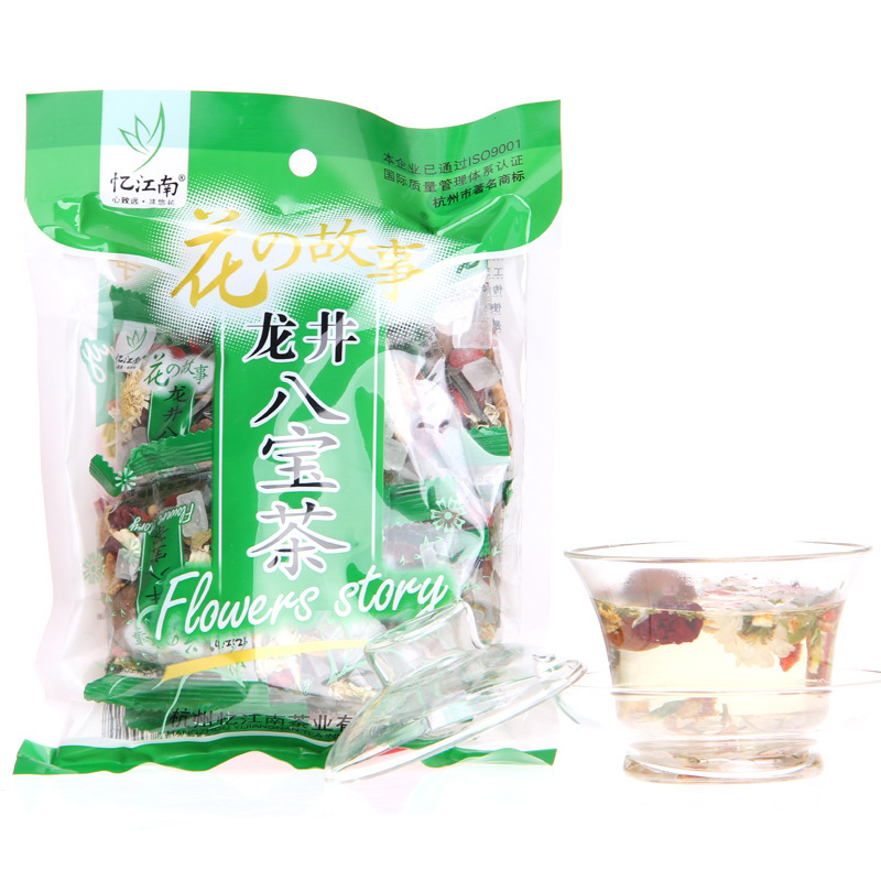 Free Shipping Beauty Skin Drying Herbs Weight Lose Products Chinese Herbal Flower Tea Longjing Assorted Chinese Herbal Tea