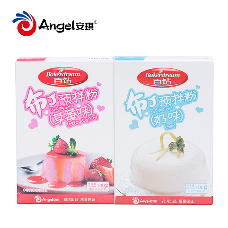 Jelly Powder Strawberry Flavor + Milk Flavor Homemade Jelly Dessert Material DIY Baking Materials 100g * 2