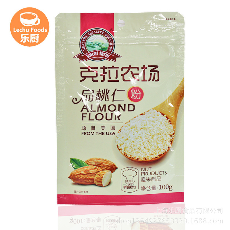 100% Natural Organic Badam Powder Almond Flour Raw Material for Bakery 100 g