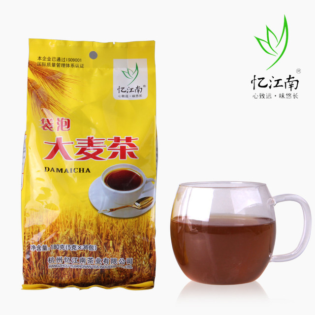 Free Shipping Top Grade Crop Cereal Grain Tea 5 G * 36 Bag Tea Bags Roasted Barley for Mommy Organic Food