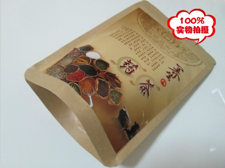 Chinese Herbal tea Pure Natural Wild Ephedra Sinica/Chinese ephedra teabags/Ma-huang/ma huang tea bag
