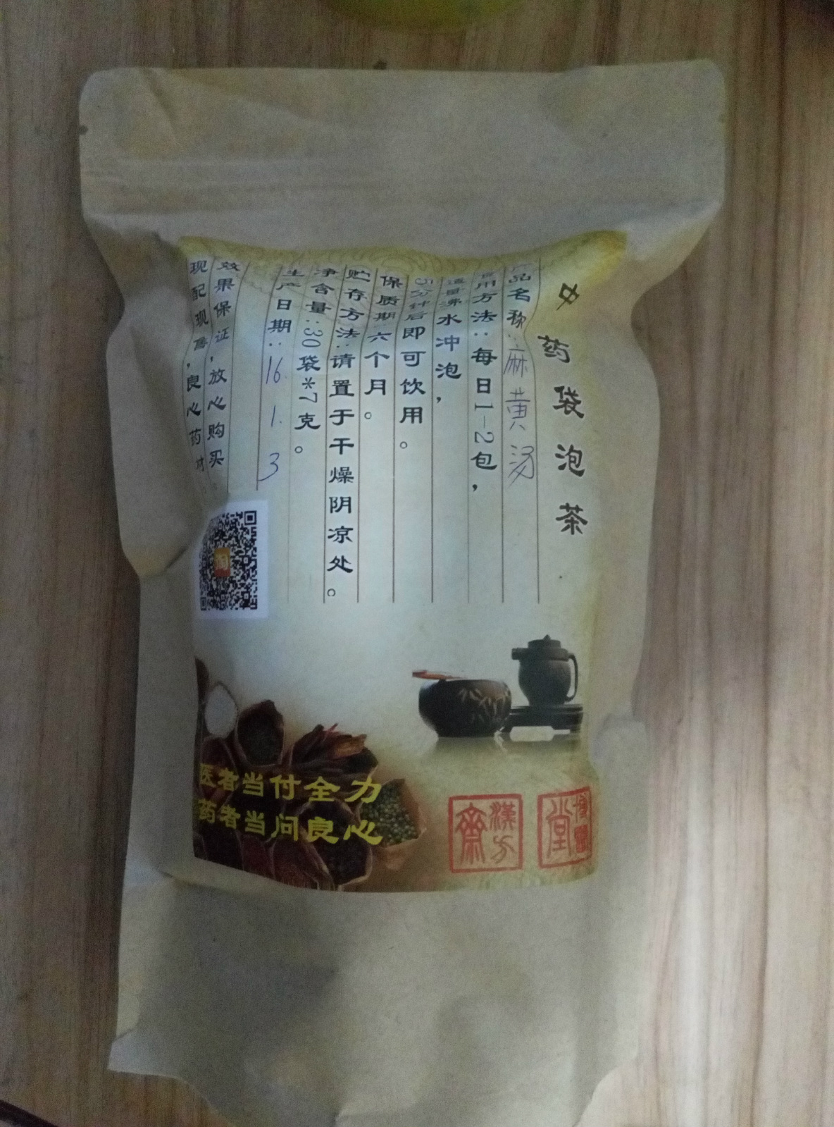 health care Pure Natural Wild Ephedra Sinica/Chinese ephedra/Ma-huang/ma huang 30 tea bags Anti-cough, fating, asthma